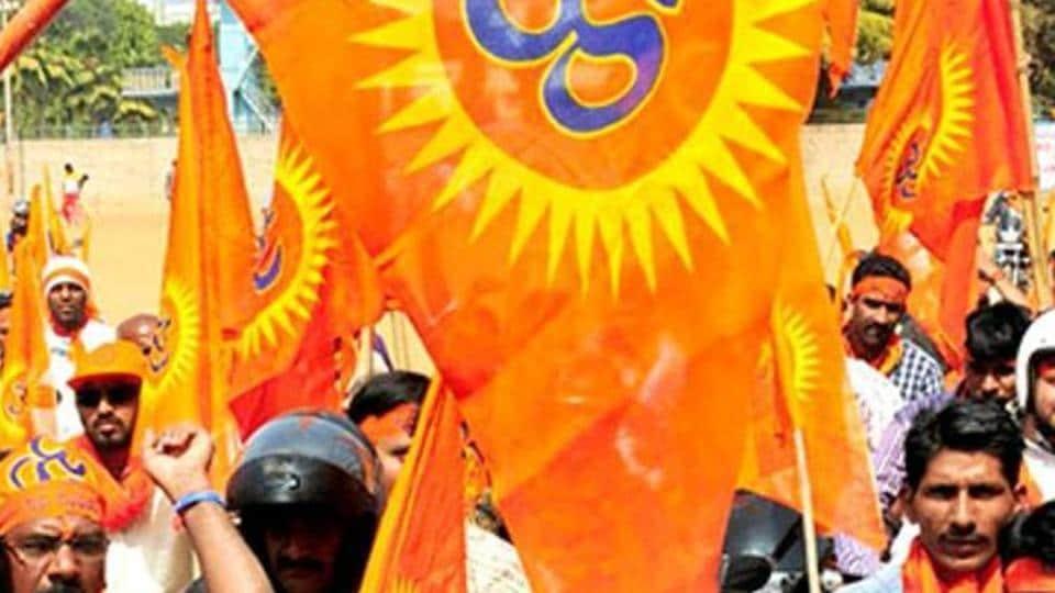 VHP,Akhand Bharat,Rashtriya Swayamsevak Sangh