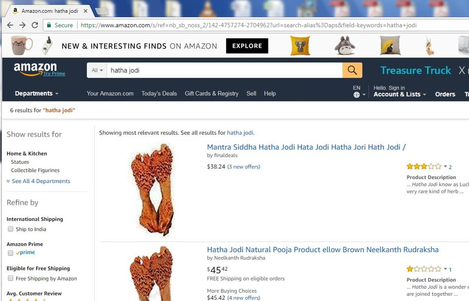 A screen shot of the 'hatha jodi' listing on Amazon.com taken on July 25.