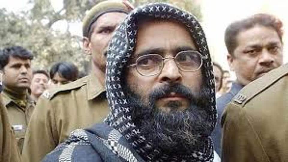 Afzal Guru wrote a letter to Hurriyat leader Syed Ali Shah Geelani seeking help to get him transferred from Delhi's Tihar to the Srinagar central jail.