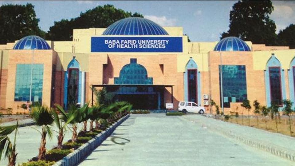 Baba Farid University,Baba Farid University of Health Sciences,BFUHS