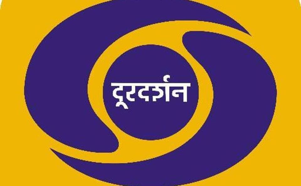Doordarshan has been sporting the current logo since 1959 which symbolises the human eye.