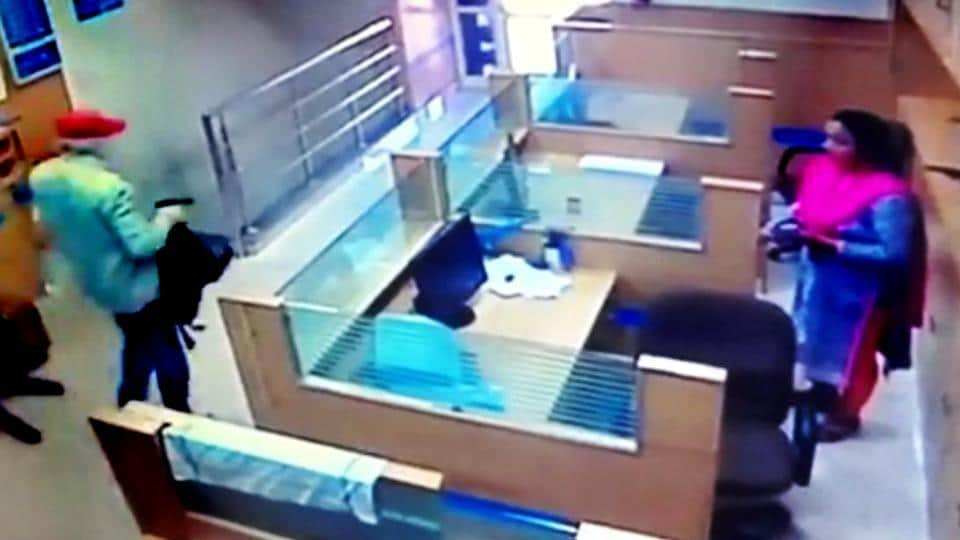 It took the armed man just five minutes to loot the unguarded SBI branch.