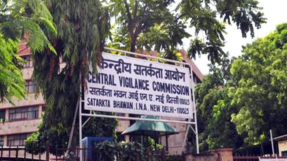 The Central Vigilance Commission is probing 1,962 cases of alleged corruption against various government officials, including managing directors of public sector undertakings.