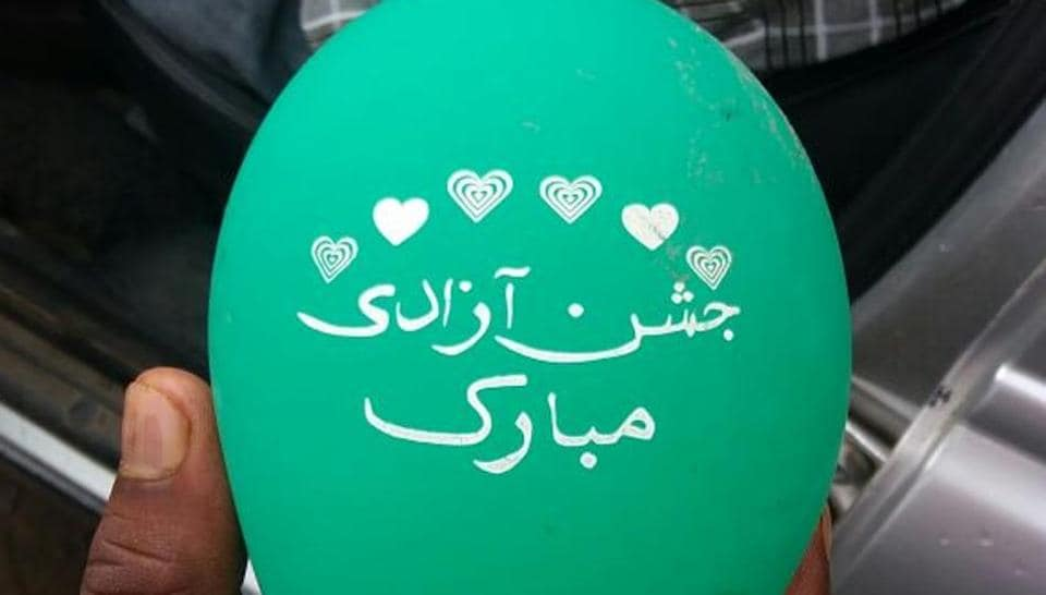 The green balloon, which had the words 'Jashn-e-Azadi' (Independence celebrations) written on it in Persian script, landed near the taxi stand outside the Kalanaur bus stand onWednesday.