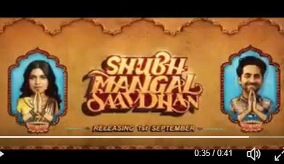 Shubh Mangal Saavdhan,Shubh Mangal Saavdhan teaser,Ayushmann Khuranna