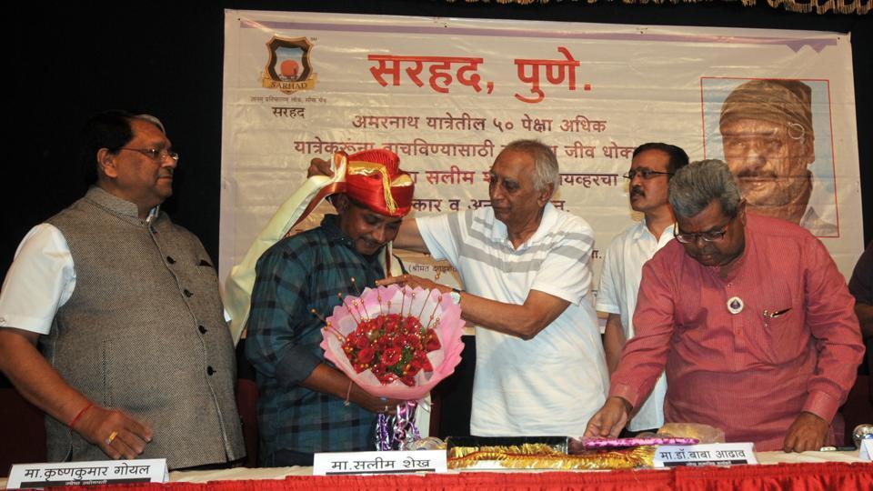 Pune,Amarnath,Terrorist attack