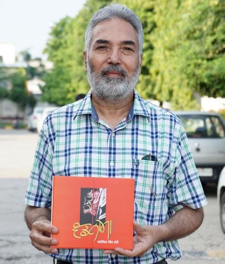 Writer Harvinder Singh Batti with the book in Patiala on Wednesday.