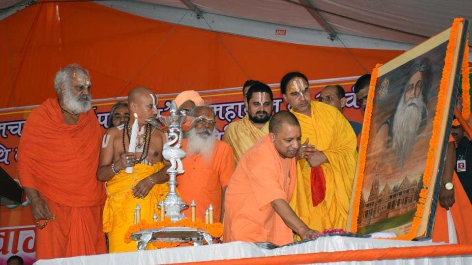 Yogi informed that his government was also working to re-establish the tradition of Ram Leela at Ayodhya.