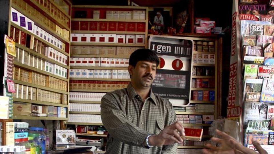 Cigarette,ITC,GST