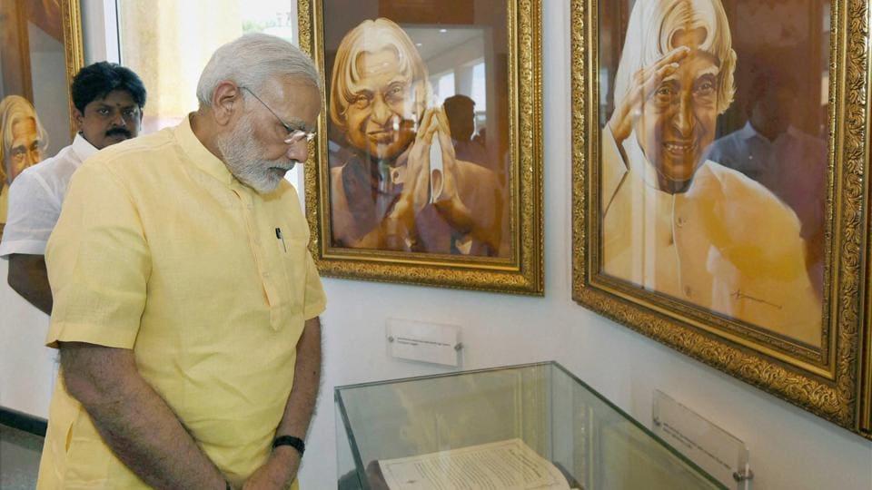 APJ Abdul kalam,Kalam memorial,Narendra Modi
