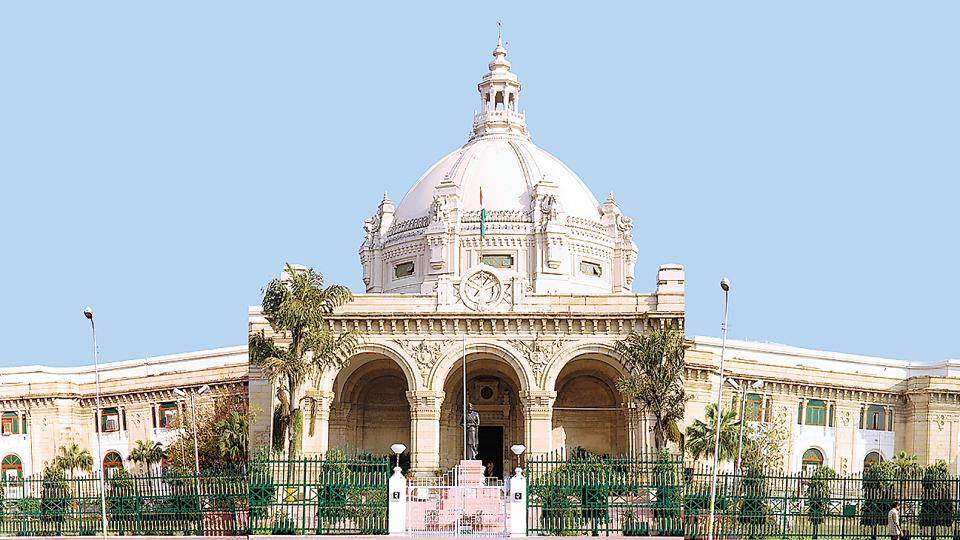 The Ministry of Home Affairs (MHA) ordered NIA probe into the recovery of PETN in the assembly.