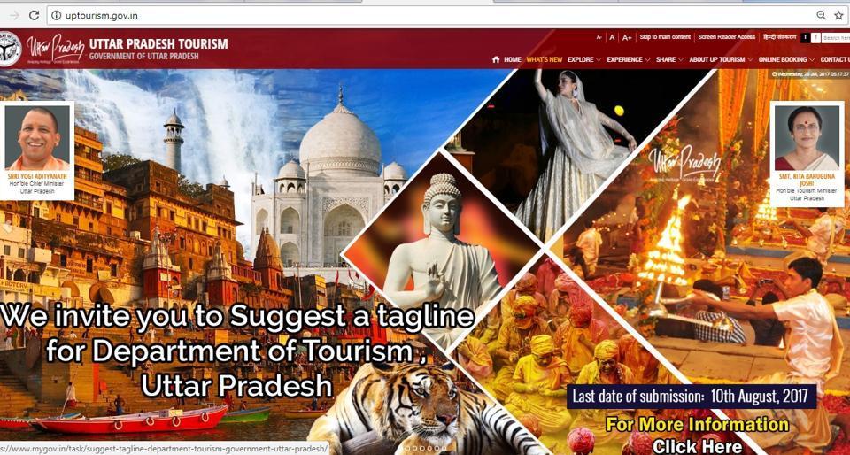 Uttar Pradesh tourism,Tagline contest,Tourism hub