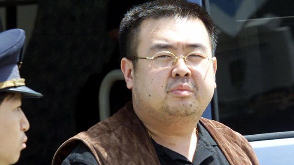 Kim Jong Un,Kim Jong nam,Nerve agent
