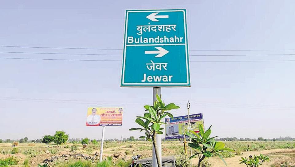 Union civil aviation ministry had on June 24 approved the proposed airport site.