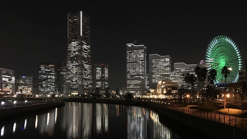 Yokohama,Smart City,Japan