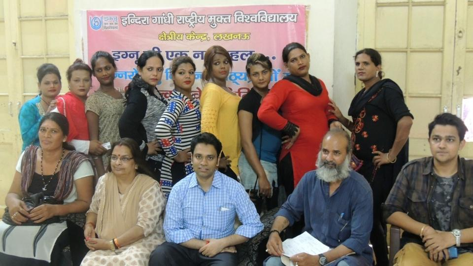 IGNOU has announced exemption of fees for its transgender students of all programmes.