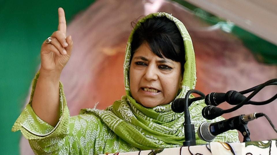 Jammu and Kashmir chief minister and PDP President Mehbooba Mufti addressing during party's 18th foundation day in Srinagar on Saturday.