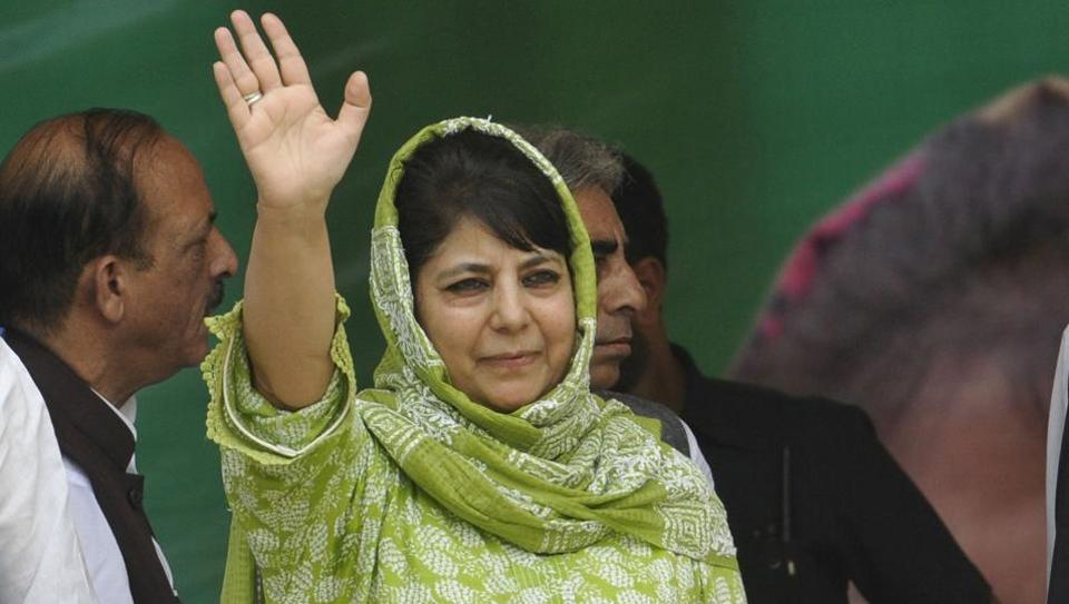 Jammu and Kashmir chief minister Mehbooba Mufti at the PDP foundation day function in Srinagar.
