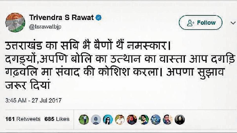 Chief minister TS Rawat, who hails from Garhwal region, is accused of preferring Garhwali to Kumaoni.