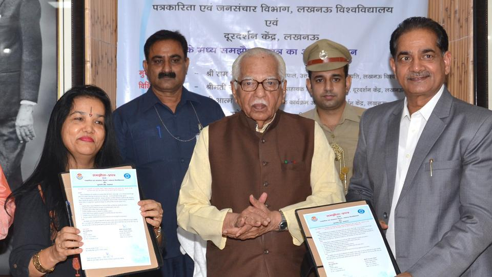 Platform for students: (From left) Assistant director Lucknow Doordarshan (programme) Rama Arun Trivedi, governor Ram Naik and Lucknow university vice chancellor Prof SP Singh during signing of the agreement at Lucknow university on Saturday