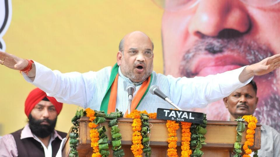 BJP president Amit Shah says he is not joining Narendra Modi- led NDA government at the Centre.