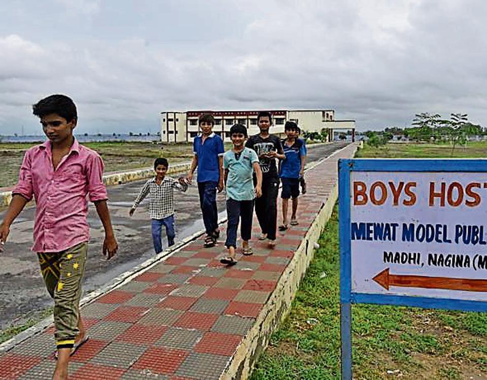 Gurgaon,Mewat,Mewat school