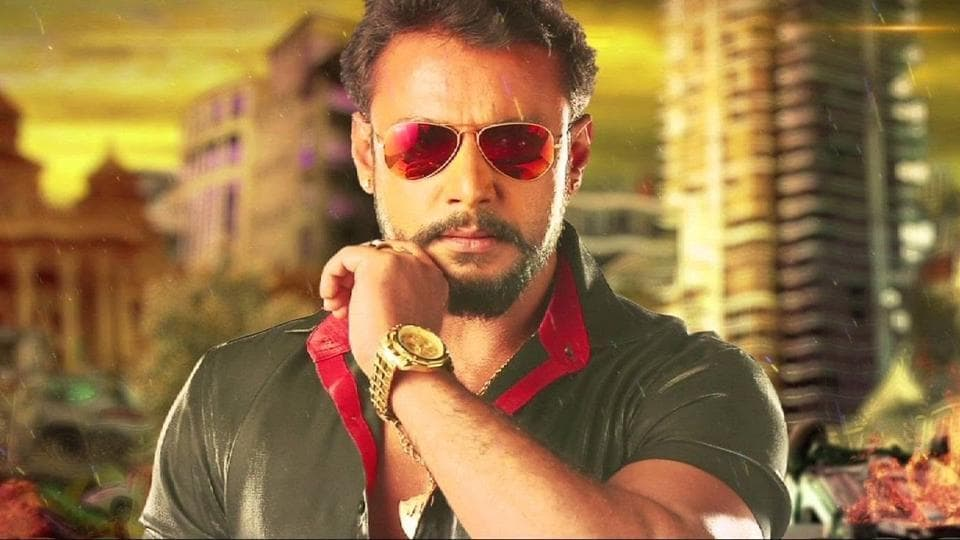Darshan is a leading actor in Kannada films.