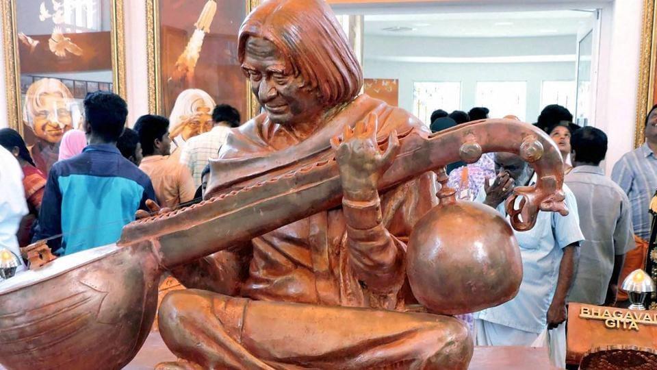 A wooden piece engraved with the words Bhagavad Gita near the statue of former president APJ Abdul Kalam in Rameswaram, TamilNadu, on Sunday.