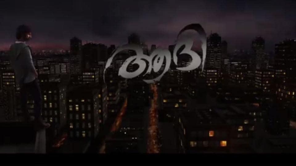 Aadi will be directed by Malayalam director Jeethu Joseph.