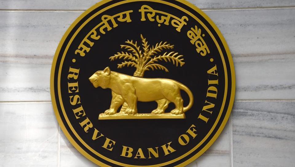 RBI,repo rates,lending rates
