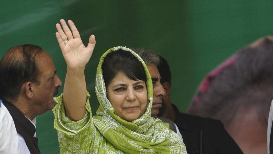 Jammu and Kashmir Chief Minister Mehbooba Mufti at the PDP Raising Day function in Srinagar,  July 29