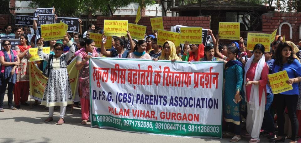 DPSG parents,Committee formed by high court,DIvisional commissioner