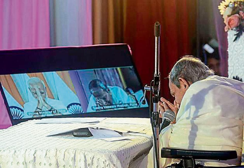Prime Minister Narendra Modi interacting with Dada JP Vaswani through live video conferencing on Dada'a  99th birthday celebration.