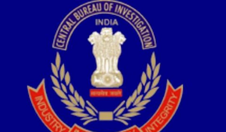 Logo of Central Bureau of Investigation