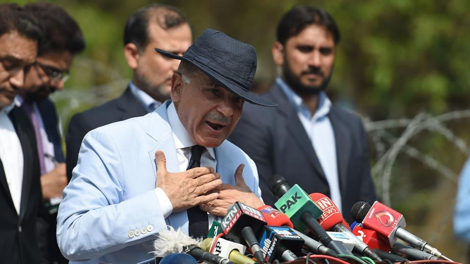 Election Commission of Pakistan,Pakistan,Shehbaz Sharif