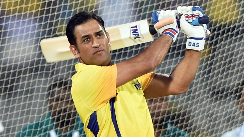 MS Dhoni is a former Indian cricket team captain.