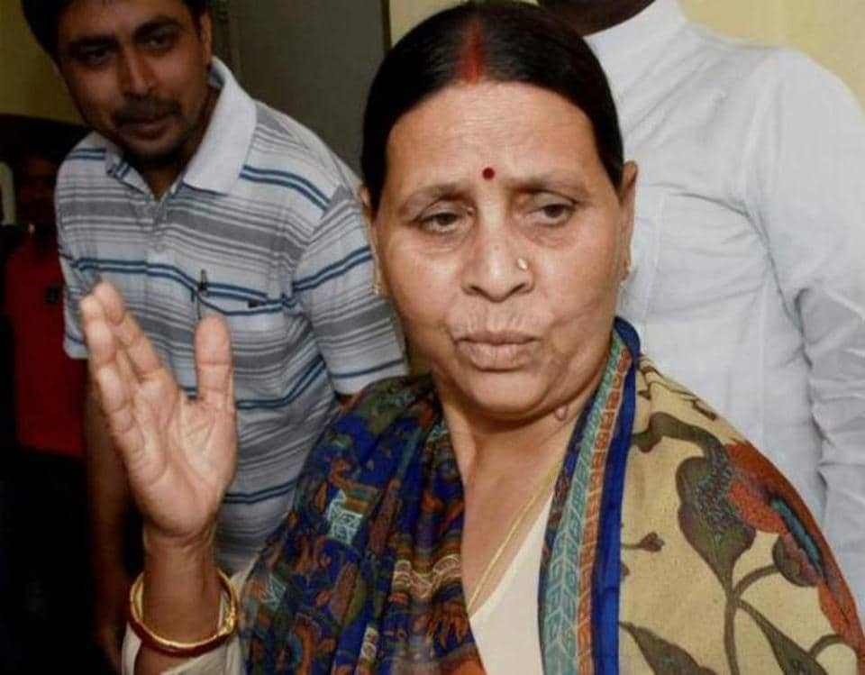 The deputy chairman rejected Rabri Devi's claim for the position of leader of opposition in the Bihar upper house.