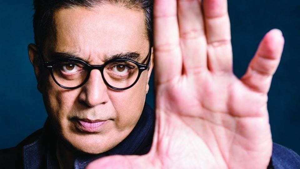A man died on the sets of Bigg Boss Tamil, hosted by Kamal Haasan.