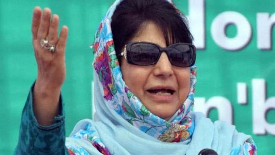asst professor seats,Jammu and Kashmir,Punjabi-speaking candidates