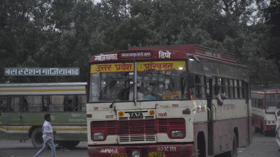 All women passengers who board inter-city or inter-state buses run by the Uttar Pradesh Road Transport Corporation (UPSRTC) within the 24-hour time frame can avail of the free travel scheme, officials said.