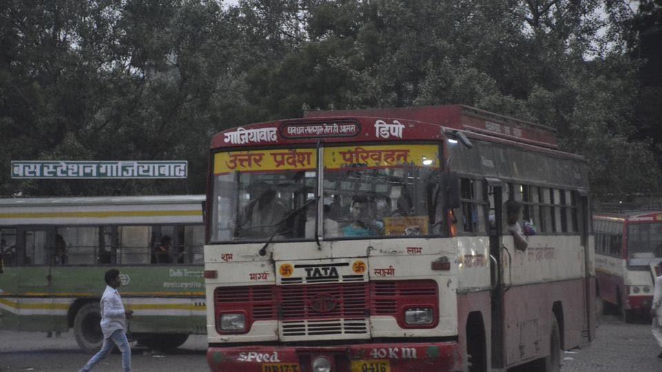 Rakshabandhan,UP govt,UP buses