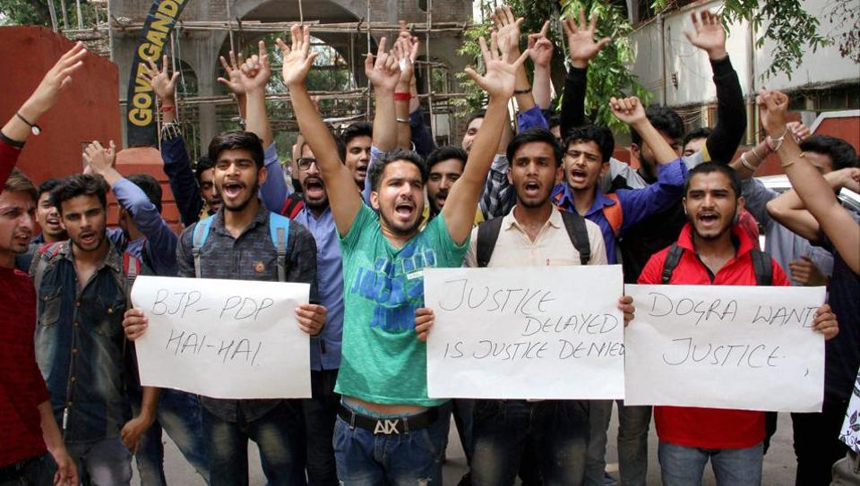 Activists of Jammu Justice Secular Forum (JJSF) and students display placards against 'imposition' of Kashmiri language in Jammu Colleges, in Jammu.