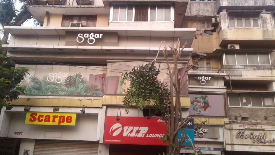 The building at Linking Road.