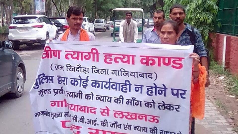 Ghaziabad murder,UP CM Yogi Adityanath,Yogi Adityanath