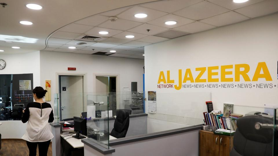 Al Jazeera,News channel,Qatar