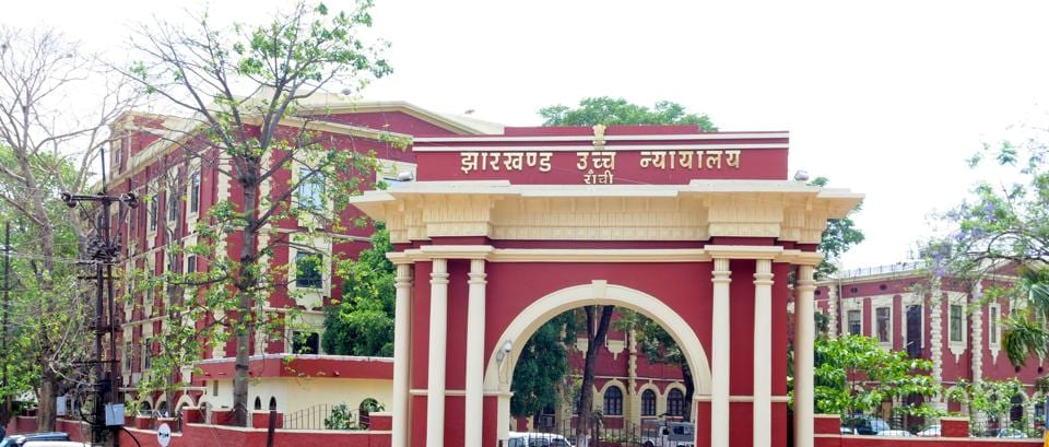 Jharkhand High Court,Bail order,Community service
