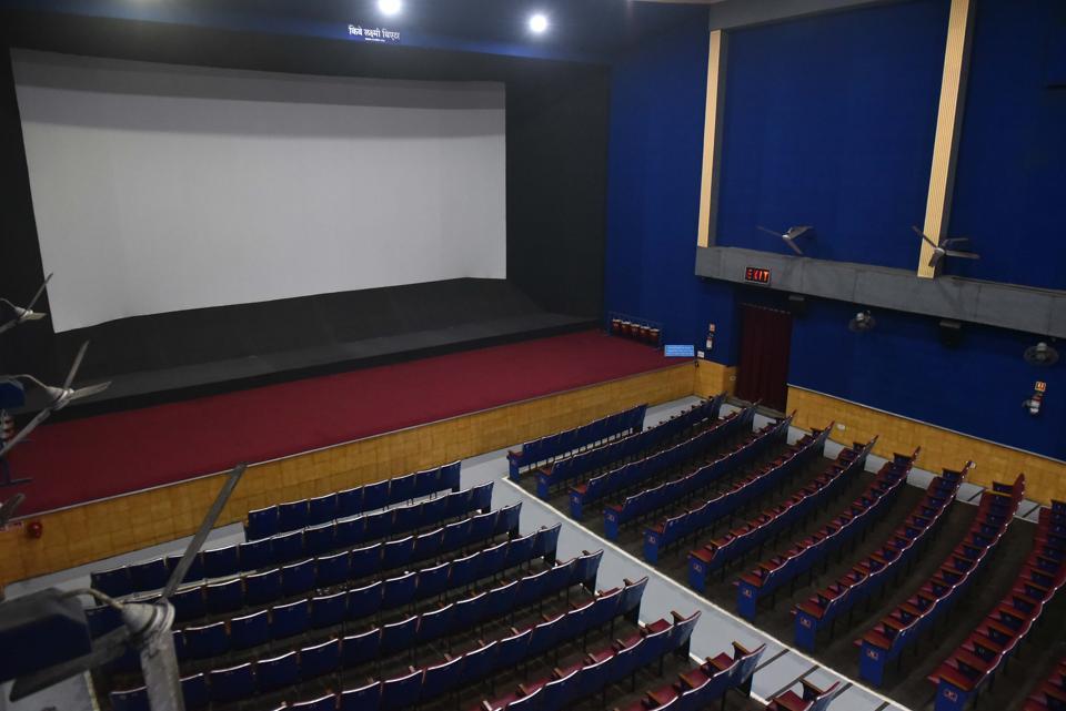 Kibe Laxmi Theater in Pune.