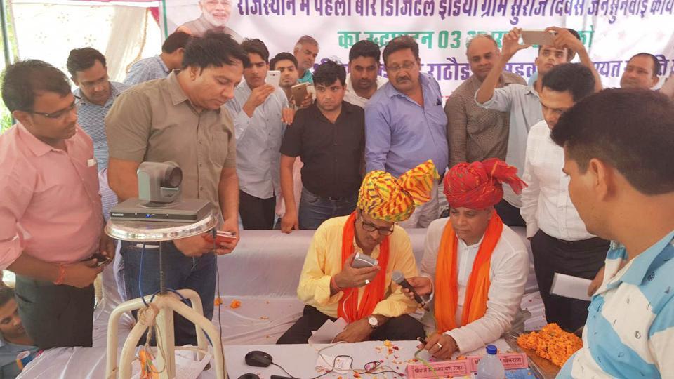 Rural development minister Rajendra Rathore digitally connects an Atal Sewa Kendra in Mahuwa assembly constituency.