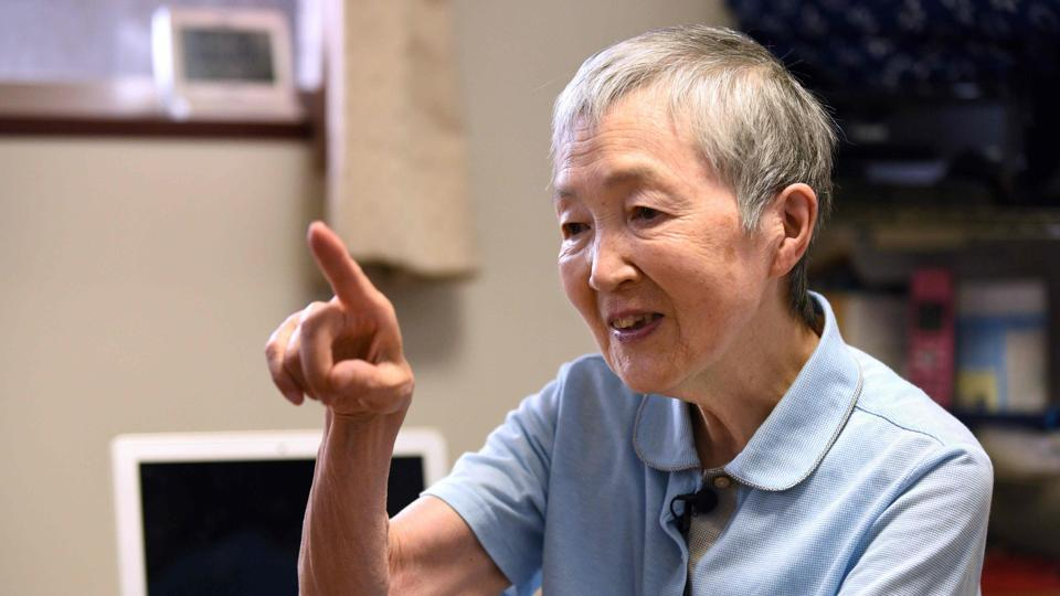 Masako Wakamiya  is one of the world's oldest iPhone app developers.