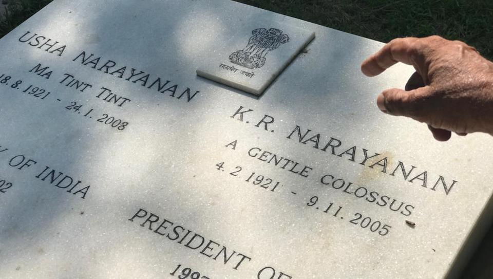Ashes of KR Narayanan, India's tenth president, are buried at the Christian cemetery on Prithviraj Road.